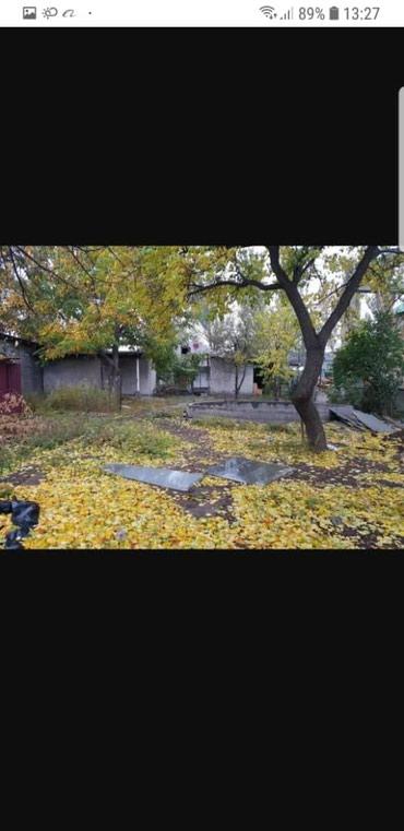Продаю участок плюс дом 10.5 соток под в Бишкек