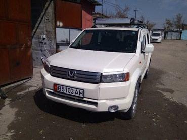 Такси межгород в Бишкек