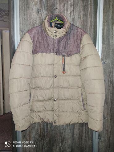 Куртка мужская (пуховик) в отличном состоянии. Размер 58