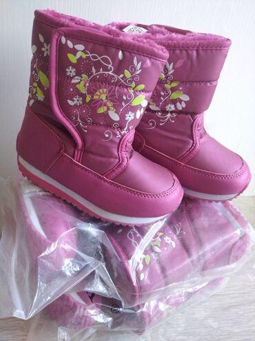 Распродажа Новый зимние обувь для детей сопоги #Совёнок #Размеры