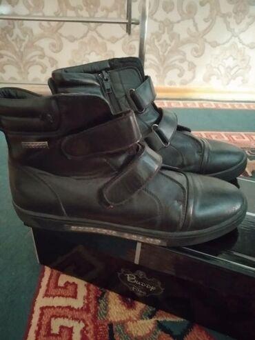 Продаю ботинки р39 деми