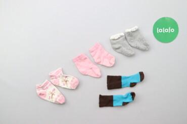 Дитячий набір шкарпеток (4 пари)    Стан гарний, є дрібні катишки