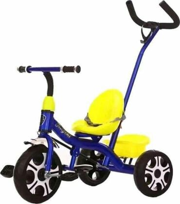 Tricikl guralica sa roditeljskom ruckom Za jedno detePreporuceno za