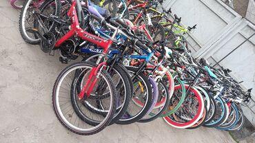 Велосипеды - Кыргызстан: Новое поступление велосипедов из Кореи   Велосипеды из Кореи Шоссейные