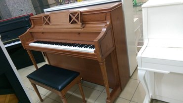 """Bakı şəhərində Pianino YAMAHA - """"Royal Class"""""""