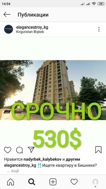 дома-с-последующим-выкупом в Кыргызстан: Продается квартира: 1 комната, 44 кв. м