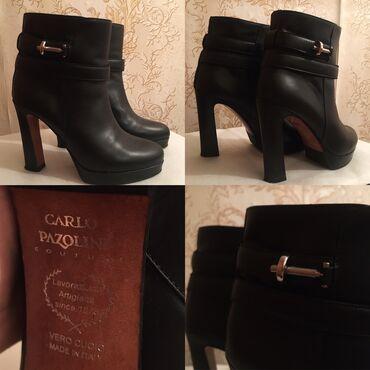 Carlo Pazolini couture (Италия)Состояние хорошее, как новые. Подойдёт