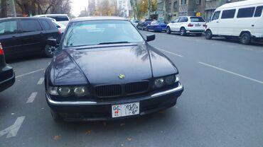автомобильные шины бу в Кыргызстан: BMW 735 3.5 л. 1999