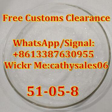 Factory Supply Procaine HCl/Procaine Hydrochloride Powder CAS 51-05-8/