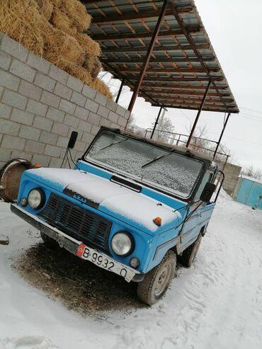 ЛуАЗ - Кыргызстан: ЛуАЗ 696 1.3 л. 1983   400 км