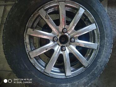 диски купить в Кыргызстан: Куплю токой диск R 15
