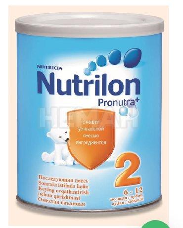 Другие товары для детей в Беловодское: Продаю!! Детская смесь Нутрилон2,с 6-12мнсяцев. Новые две банки,всё