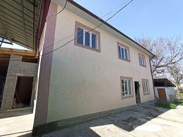 снять частный дом долгосрочно в Кыргызстан: 131 кв. м 4 комнаты