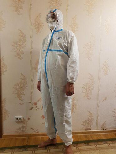 Защитный костюм. Оптом. Пишите на Вотсап