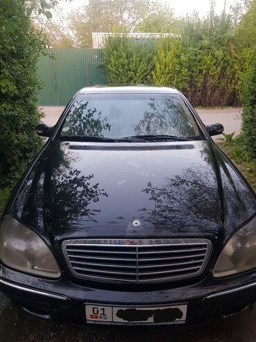 Mercedes-Benz S 320 3.2 л. 2002 | 2222222 км