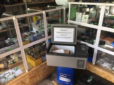 Ремонт автономных отопителей а также продажа новых!!! в Сокулук