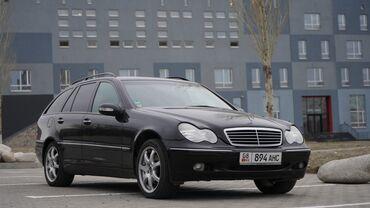 бурение скважин в кыргызстане в Кыргызстан: Mercedes-Benz C-Class 2.6 л. 2002 | 180000 км