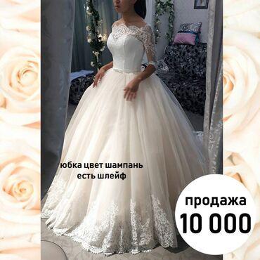 Платья свадебные! Распродажа. В связи с закрытием салона. Огромный выб