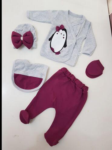 Одежда для новорождённых. Одежда для выписки.Набор для девочки из 5