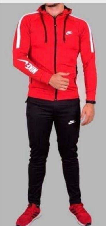 Sport i hobi - Prokuplje: Muska prelepa trenerka Nike sa kapuljacom dostupna vel. M