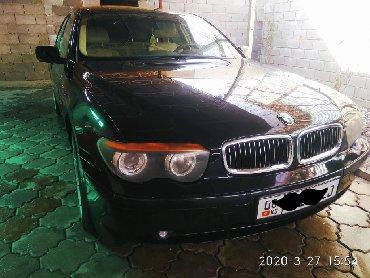 BMW 735 3.6 л. 2002 | 214000 км