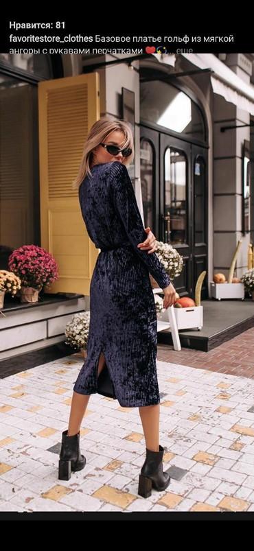 Требуется заказчик в швейный цех,для пошива женской одежды,платья