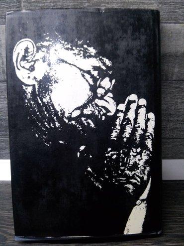 Gandhi - njegov život i poruka svijetu - Belgrade