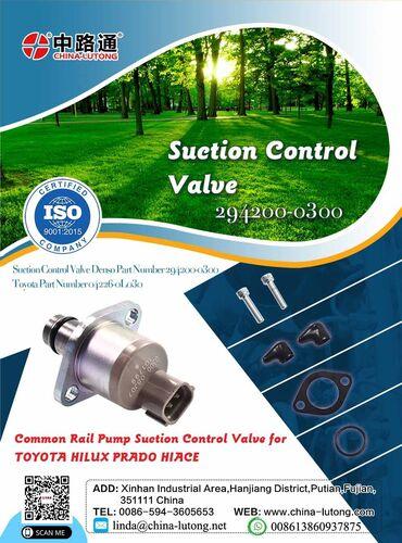 79 series SCV valve-yd25 suction control valve replacementOTC Linda79