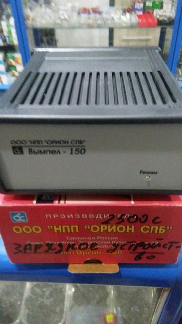 Зарядное устройство на 12 вольт. в Бишкек