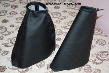 Ford focus- kozice za menjac i rucnu, originalni kalup, boja konca po - Novi Sad