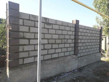 забор пескоблок в бишкеке в Кыргызстан: Клатка,пескаблок,утепление домов снаружи, стяжка,швак