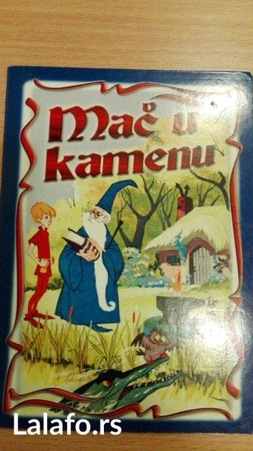 Knjiga za decu - Belgrade