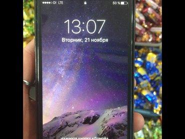 Продаю айфон 7 32 гб сост хорошее привозной со Штатов в Бишкек