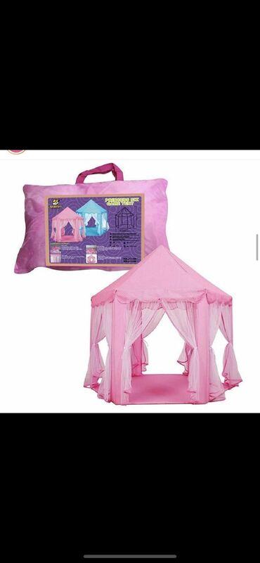 Продаю Игровую полатку домик для девочки