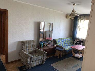 Продается квартира: 3 комнаты, 57 кв. м