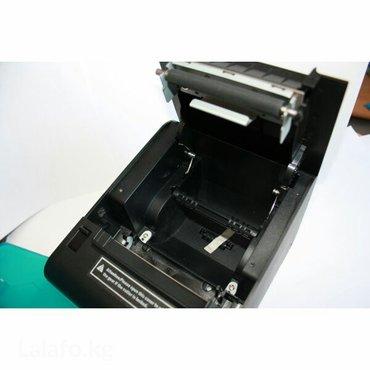 Чековый принтер xr 260hЦЕНА: 164$ ЛУЧШАЯ ЦЕНАОТЛИЧНОЕ КАЧЕСТВОТорговая