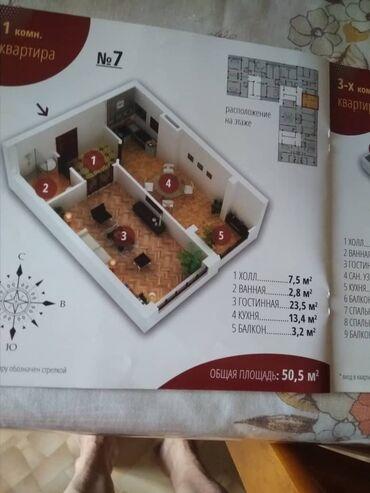 9-мик в Кыргызстан: Продается квартира: 1 комната, 55 кв. м