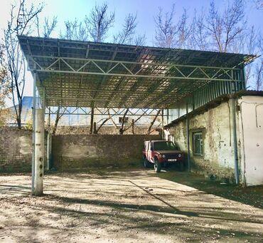 Коммерческая недвижимость - Кыргызстан: Сдаю в аренду навес(80кв.м) под производство или под ремонт грузовиков
