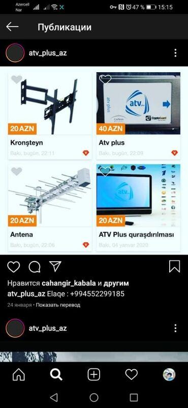 Vulkanizasiya avadanliqlari - Азербайджан: Atv plus avadanliqlari