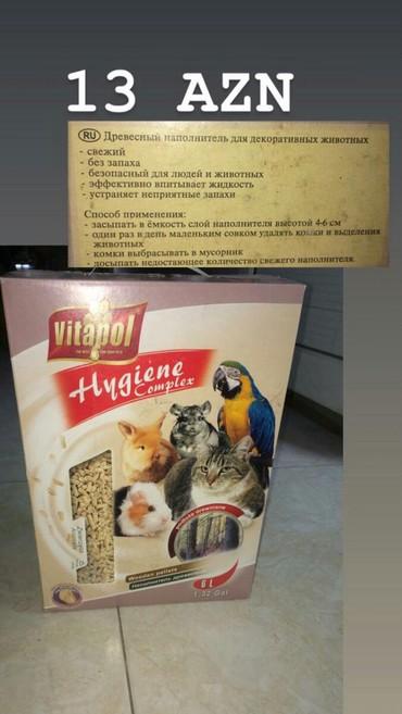 приют для животных в Азербайджан: Dekorativ heyvanlar üçün taxta napolnitelДревесный наполнитель для