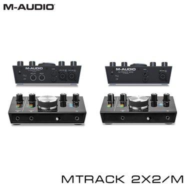 Звуковая карта M-Audio M-Track 2X2M — звуковой интерфейс с поддержкой