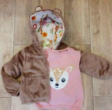 Preslatka Crazy 8 jaknica sa kapuljacom za devojcice! Postavljena je