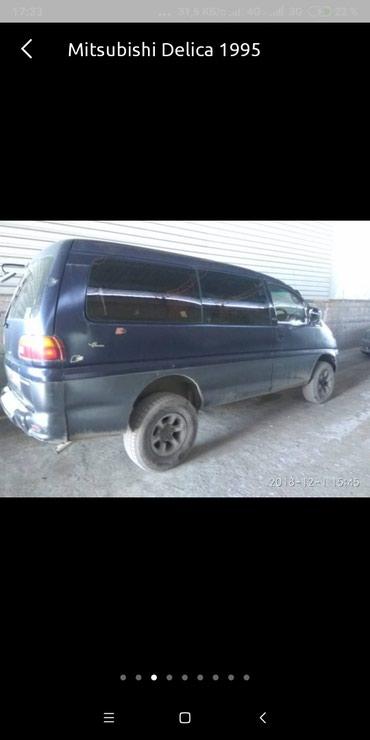 Mitsubishi Delica 1995 в Бишкек