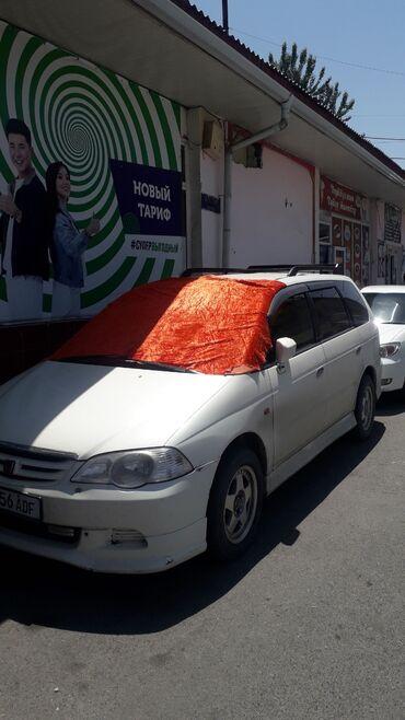 Такси ош Бишкек