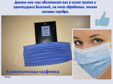 Косметические салфетки и спонжи по в Бишкек