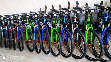 Велосипеды оргинал хороший велосипеды качественный велосипеды оргинал