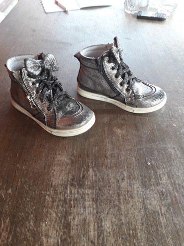 Decije cipelice br.30 Koriscene ali u odlicnom stanju cena 1200 din. - Kikinda