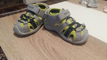 Dečija odeća i obuća | Tutin: Dečije muške sandale. NOVO!