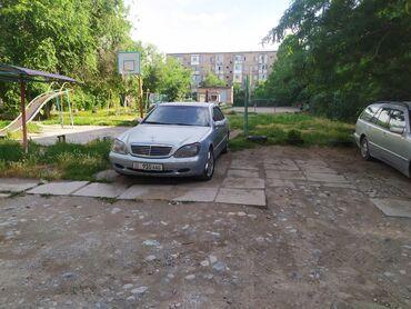 доллар-бишкек в Кыргызстан: Mercedes-Benz 500 4.3 л. 1999 | 22222 км