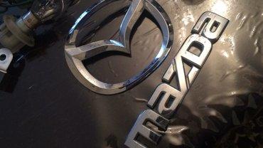 Запчасти для машины. надпись и значок  в Бишкек